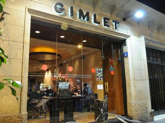 Gimlet es, probablemente, la coctelería más famosa de España.