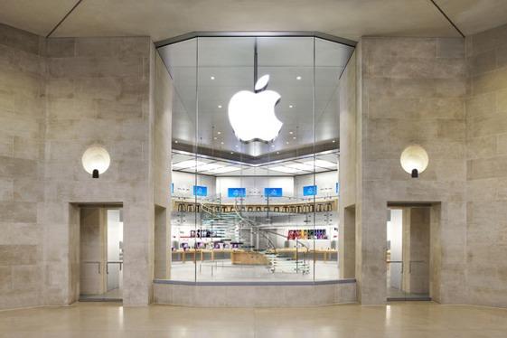 Apple Store Carrousel du Louvre, París