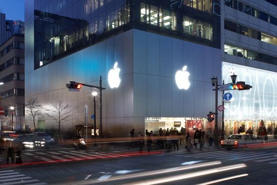 Apple Store de Ginza, Tokio.