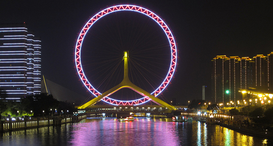 Tianjin Eye / Foto: kenner116
