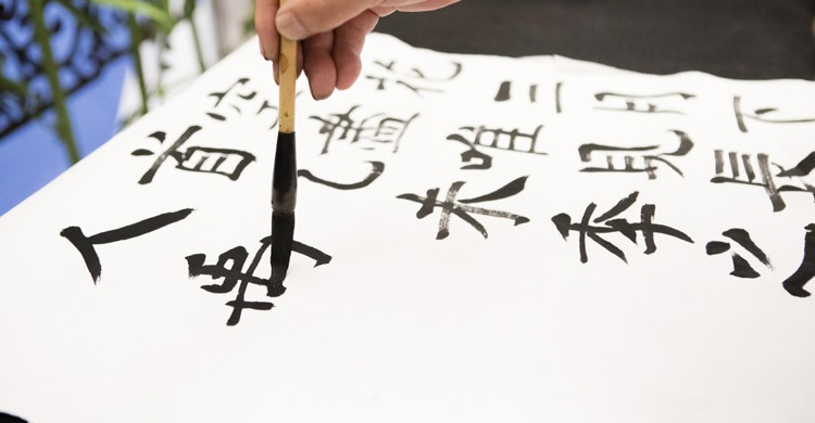 Caligrafía china (iStock)