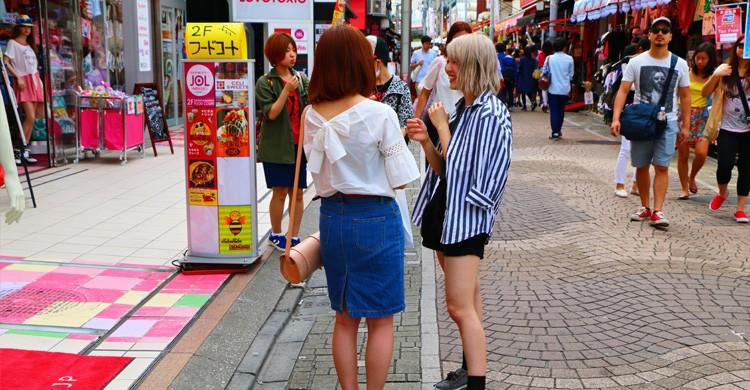 calle Takeshita Dori / Harajuku Tokio (IStock)