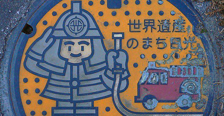 En Tokio (Retinafunk, Foter)