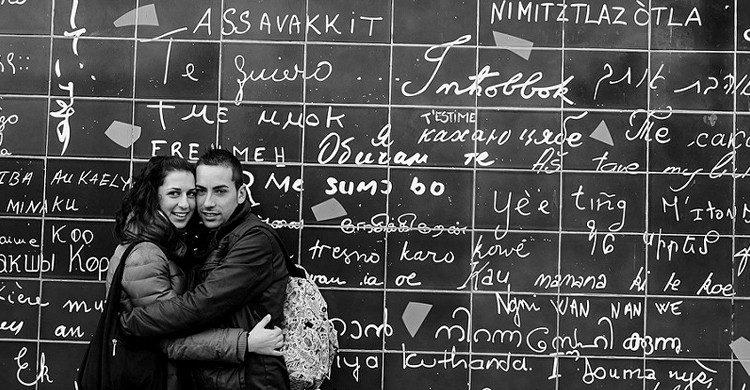 Pareja en el muro je t'aime