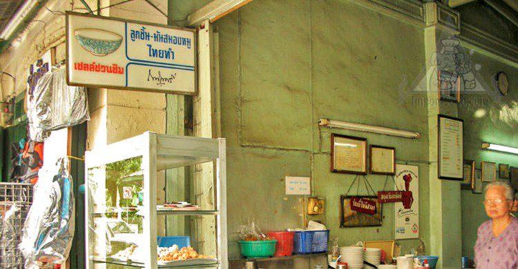 Sello en uno de los puestos (Web de Import Food)