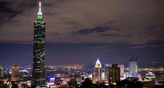 Taipei 101 / Foto: Antonio Tajuelo