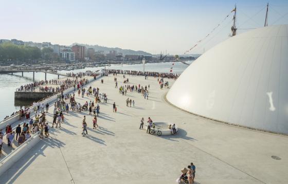 Place corner of Niemeyer Center in Aviles, Spain