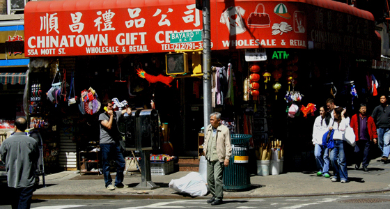 Nueva York / Foto: PeterJBellis