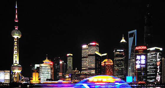Shanghái / Foto: Dimitry B