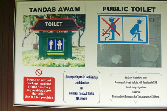 wc malasia