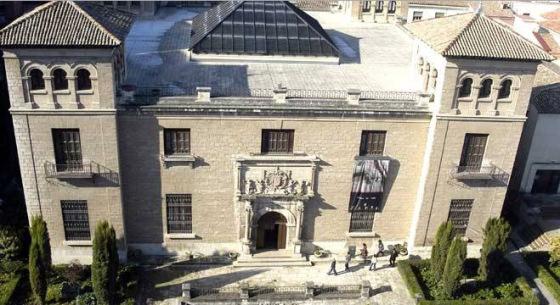 Museo Provincial (orgullososdejaen.es)