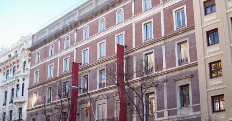 Spanish National Museum of Decorative Arts, in Madrid.