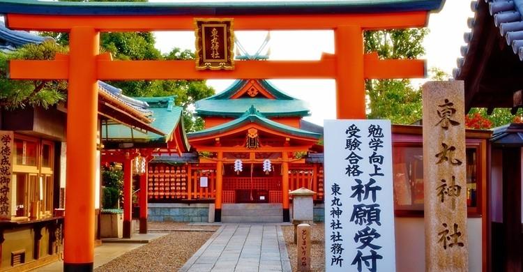 Kyoto, en Japón. Moyan Brenn (Flickr).