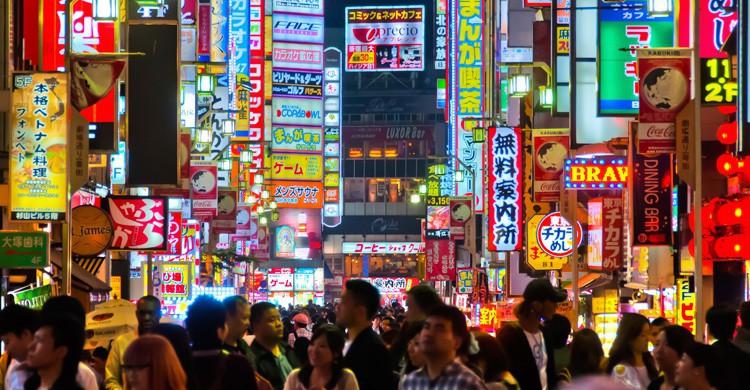Shinjuku (iStock)