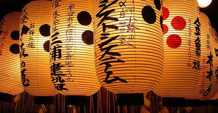 Japón (Pixabay)