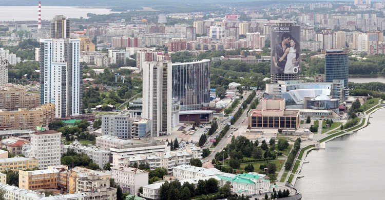 Ekaterimburgo (wikimedia.org)