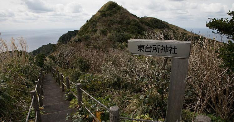 Imagen de un paseo por el interior del volcán Aogashima