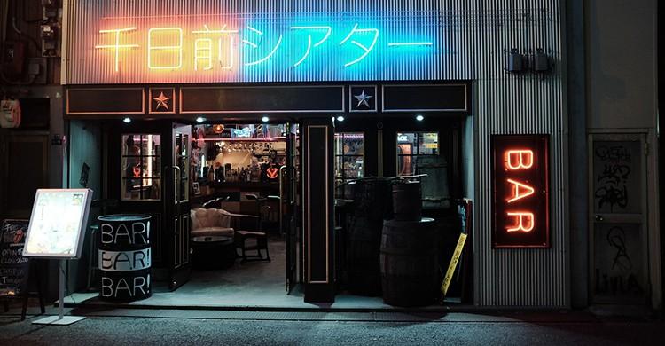 Entrada de un bar en Tailandia