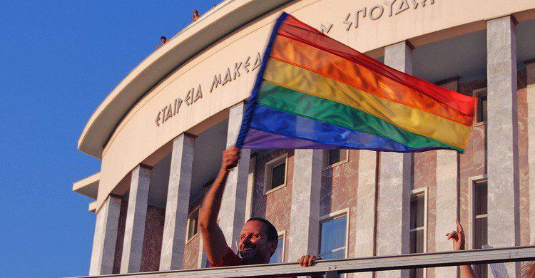 Reivindicaciones LGTB en Grecia (Fuente: Ira Gelb / Flickr)