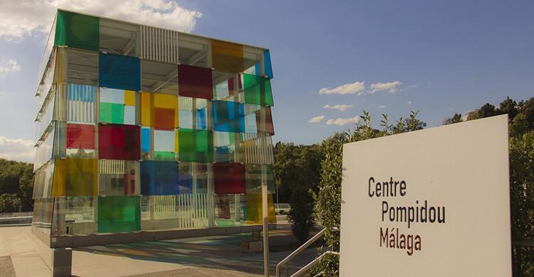 Museo Centro Pompidou de Málaga (iStock)