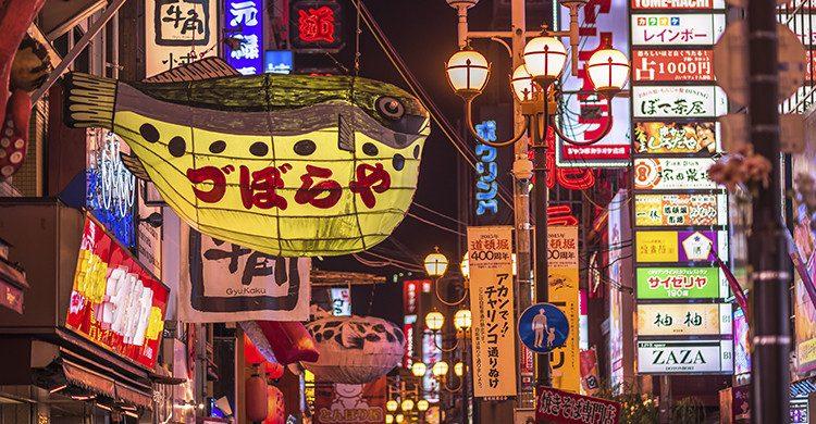 Conoce Tokio, sus restaurantes y una emocionante vida nocturna(Istock)